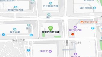 马尼拉2分彩_一分快三助赢计划app创新大厦