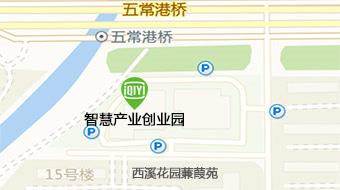 杭州-智慧产业创业园