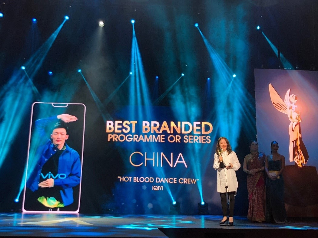 iQIYI Original Content Picks up Multiple Honors at Asian