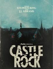 城堡石第1季