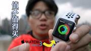 Apple Watch Series 4測評,最完美的全面屏