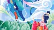 世界童话全集 第238集 神秘的中国民间故事 孟姜女