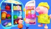 小豬佩奇的電冰箱過家家玩具