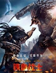 怪獸(2010)