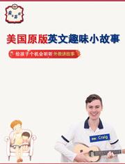 翻譯句子第一講:根據漢語意思和英文提示完成句子