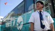 贵阳首批加装安全防护门的公交车投入使用,防止公交车驾驶员受干扰,保护乘客生命财产