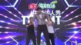 《中國達人秀會員版》沈騰遭慫恿5s站晃管 自稱與吉尼斯紀錄打平