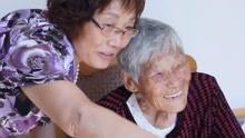 加長版 花甲夫妻照顧89歲姥姥