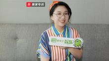 """傅首爾錄節目屢遭""""暴擊"""""""