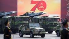 台湾专家谈阅兵:再也不会有人敢欺负中国人!