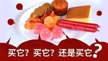 熏肉油炸肉吃了會致癌?