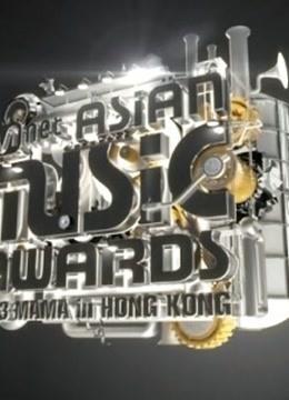 2013MAMA亚洲音乐盛典