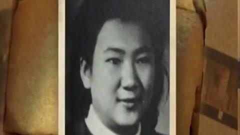 """朱德司令千金深陷纳粹集中营 """"红樱桃""""原型是朱敏"""