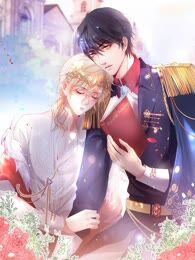 王子与他的黑月光