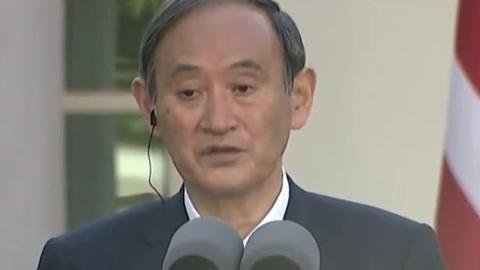 美日领导人华盛顿举行会晤 爱奇艺在台湾东山再起?