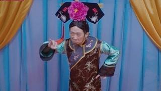 杨迪变锦州烤串王